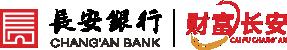 长安银行新站